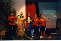 Vals les Bains, Ardèche : concert de l'Ensemble les Cosaques. 19 août, 21h, église St-Martin