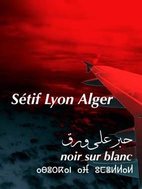 1-10/10/2008 > Lyon, Opéra national : Noir sur Blanc, entrecroisements des disciplines et des cinq années de recherches et de formation avec Arts et Culture de Sétif et Chrysalide d'Alger