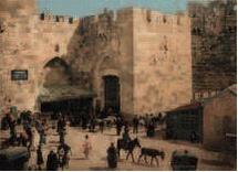 Photoglob, Zurich, Jerusalem,Porte de Jaffa, c. 1900