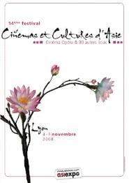4/9 novembre 2008 > Lyon, 14e Festival Cinémas & Cultures d'Asie : Etoiles et toiles d'Asie