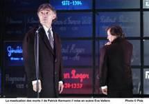 12/11 > La Mastication des morts, Cie Interlude T/O. Théâtre de Perpignan