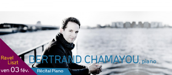 Bertrand Chamayou interprète Ravel et Liszt au Théâtre de l'Archipel, Perpignan, le 3 févroer 2017