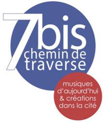 7bis Chemin de Traverse du 1er au 14 avril 2017 à Bourg-en-Bresse (01-F)