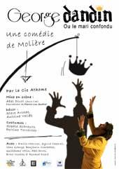 29 avril au 24 mai, George Dandin ou le mari confondu d'après Molière, théâtre 2 Choses Lune, Montpellier