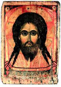 La Sainte Face (Archeiropoiète) Tempera sur bois, 104 x 74., Dernier quart du XIVe siècle, Yaroslav Galerie nationale Tretiakov, Moscou