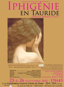 L'opéra « Iphigénie en Tauride »  s'invite les 25 et 26 novembre à la Cathédrale Sainte-Croix avec un orgue pour tout orchestre !