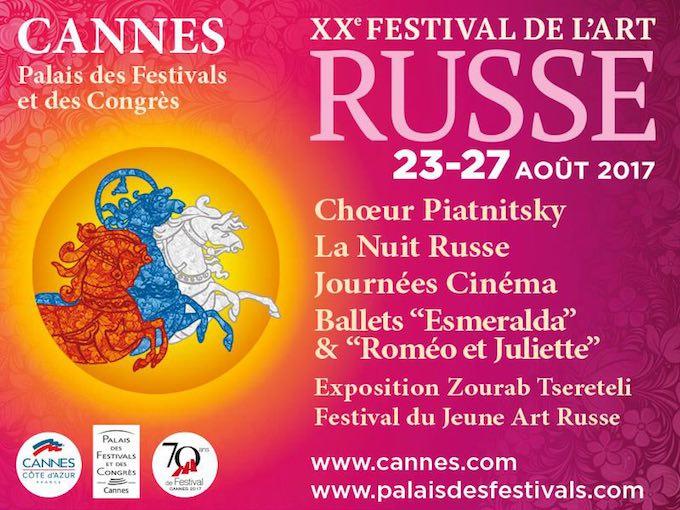 Festival de l'Art Russe, 20e anniversaire, du 23 au 27 août 2017 au Palais des Festivals de Cannes