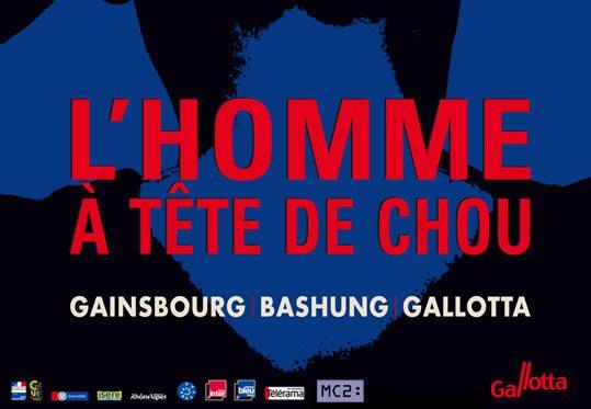 Création du 12 au 15 novembre 2009 L'Homme à tête de chou, Cie Gallotta à la MC2 de Grenoble