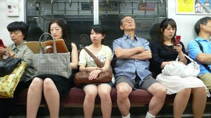 Credit ART PROCESS - Metro Tokyo