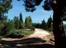 Arboretum de mas Roussillon © OTS Canet-en-Roussillon