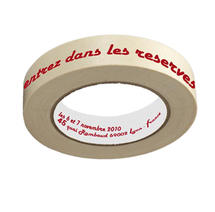 6 > 7.11.10 : Entrez dans les Réserves !, Ancien Bâtiment des Douanes, Lyon