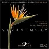 L'orchestre Philharmonique de Monte Carlo crée son propre label