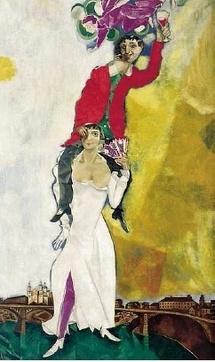 Marc Chagall, Double portrait au verre de vin, 1917-1918 © Collection Centre Pompidou, Dist . RMN - Adam Rzepka