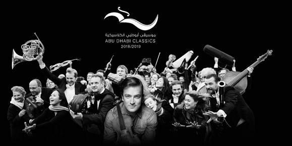Abu Dhabi Classics – Saison 2018/2019 : musique sans frontière : des artistes français de renom pour la 8e édition