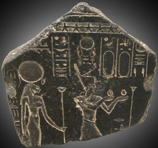 Dernier fragment d'une clepsydre égyptienne détenu par un collectionneur privé, Galerie Harmakhis, Bruxelles