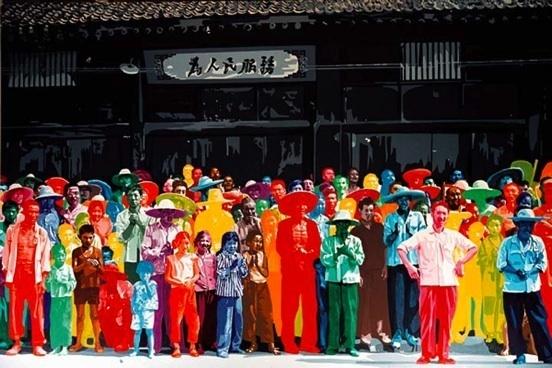 En Chine, à Hu-Xian, 1974, Huile sur toile, 200 x 300 cm. MNAM, Centre Georges Pompidou