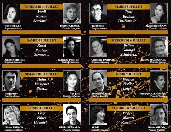 Volcadiva, 14e festival international des artistes lyriques en récital, Casino Royat Chamalières du1er au 8 juillet 2011