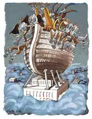 Arche de Noë Encre de Chine, acrylique sur papier 30 x 30 cm – Non publié dans la presse