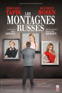 Les Montagnes Russes avec Bernard Tapie et Béatrice Rosen, théâtre Croisette, Cannes, le 12 novembre 2011