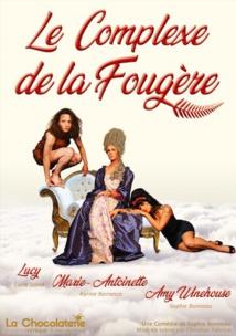 Le Complexe de la Fougère, Théâtre la Chocolaterie, St-Jean de Vedas