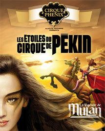 Les étoiles du cirque de Pékin, la légende de Mulan, Palais Nikaïa, Nice, le 15 mars 2012