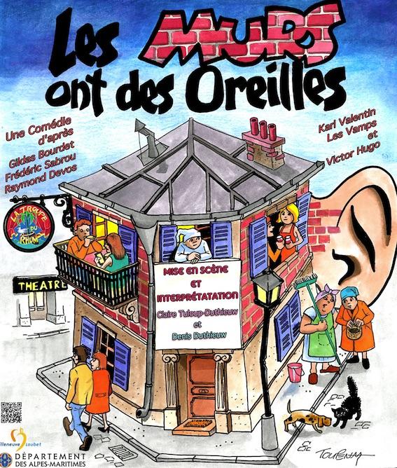 Les murs ont des oreilles au Pôle Culturel Auguste Escoffier, Villeneuve-Loubet, le 28 mars 2020