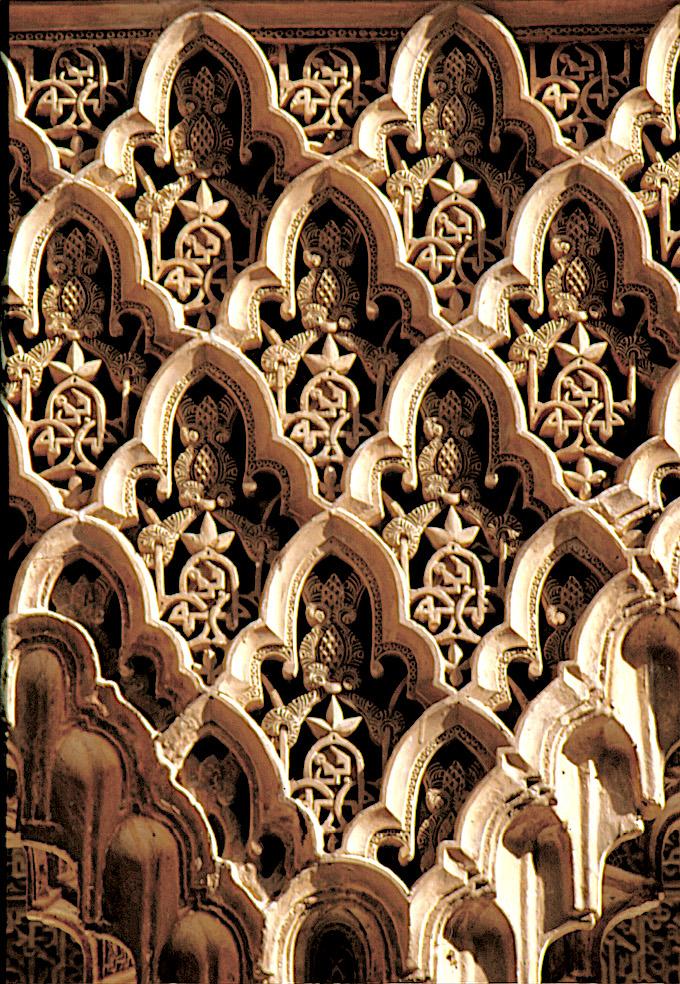 Alhambra, plâtre teinté © Pierre Aimar