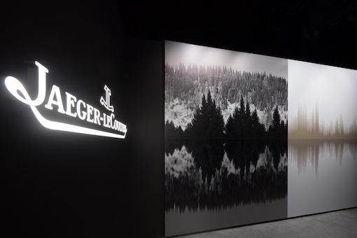 Paris - Exposition The Sound Maker du 5 au 27 mars 2021 à l'Hôtel du Grand Veneur