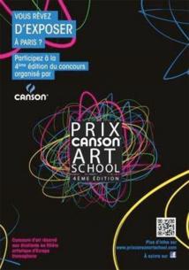 Le Prix Canson® Art School lance sa 4e édition !