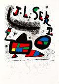 L'art et l'architecture de Josep Lluís Sert, Fondation Maeght, Saint-Paul de Vence du 5 avril au 9 juin 2014