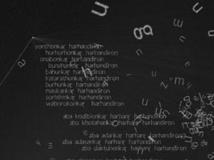 Anti-idiome – frédéric dumond expose à la V.R.A.C. de Millau du 20 septembre au 23 novembre 2014