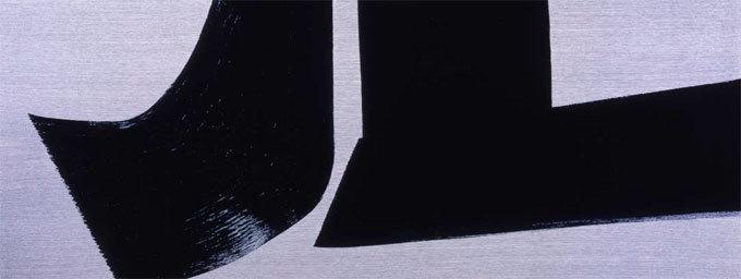 Hans Hartung - T 1974 - R2, 1974 - Acrylique sur toile - 114 x 300 cm - © Adagp Paris 2014