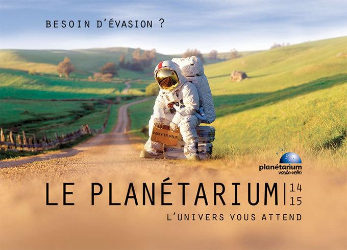 Inventerre, Regards sur un vaisseau planétaire, Planetarium, Vaulx en Velin, du 10 janvier au 9 août 2015