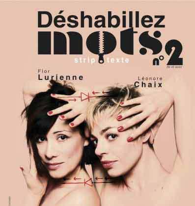 """Prochains spectacles au théâtre Christian Liger (Nîmes) : """"Déshabillez mots n°2"""", Pascal Gasquet, Piers Faccini, """"D'Artagnan hors la loi"""" !"""