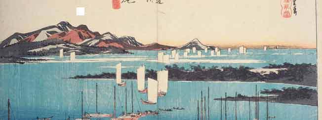 Station 18, Ejiri, vue lointaine de Miho (La route du Tokaïdo) - Hiroshige, Andô, 19e s. Estampe en couleurs, 22,5 x  35 cm photo musées d'Angers / P. David