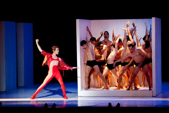 Le Presbytère, Béjart Ballet Lausanne