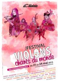 Le concours international de violon « Stéphane Grappelli » révèle les virtuoses de demain ! 21 et 22 mai 2015 à Calais