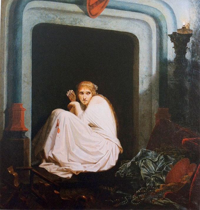 Exposition Visages de l'effroi, Violence et Fantastique de David à Delacroix, du 3 novembre 2015 au 28 février 2016