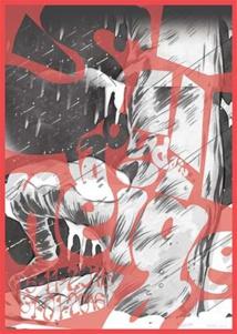 Soudain… la neige, exposition à la Maison d'art Bernard Anthonioz, Nogent-sur-Marne, du 5 novembre 2015 au 31 janvier 2016