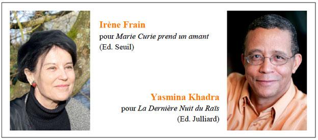 Le festival de la biographie de Nimes 2016 se dévoile !