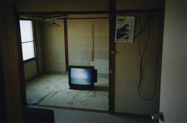 Yoko Ono, Sky TV for Hokkaido, 1966/2005