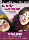 Cap d'Agde cirque