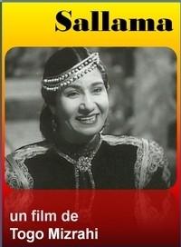Oum Kalsoum en VOD sur 7hls.com