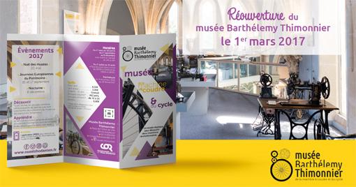 Le musée Barthélemy Thimonnier, de la machine à coudre et du cycle, rouvre ses portes le 1er mars 2017