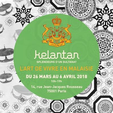 «  Kelantan, splendeurs d'un sultanat », exposition à la Galerie Ephémère, Paris, du 26 mars au 6 avril 2018