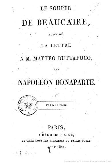 Souper de Beaucaire © BnF Gallica