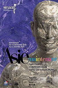 Musée Guimet, Paris : L'Asie maintenant, du 16 octobre 2019 au 6 janvier 2020