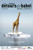 """Festival Détours de Babel """"Musique et Nature"""" du 25 mars au 12 avril 2014 à Grenoble"""