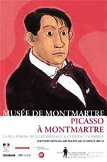 Le Musée de Montmartre vous accueille pour la Fête de Montmartre dans les Jardins Renoir !