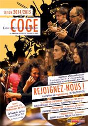 Les choeurs du COGE recrutent (en particulier voix d'hommes) !